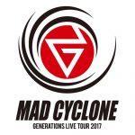 GENERATIONSライブ2017『MAD CYCLONE』グッズ情報!発売日、通販、会場限定など!